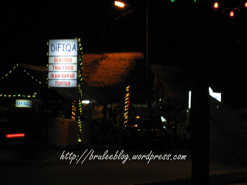 Difiqa restaurant