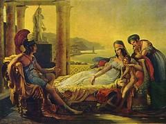 Eneas y Dido, reina de Cartago
