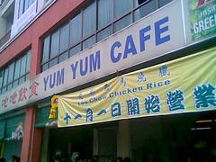 Sibu's Yum Yum Cafe