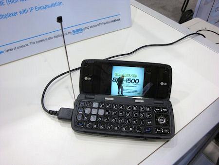 ATSC Mobile Device