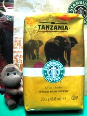 Tanzania Whole Been Coffee