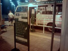 taiwanshan-step11
