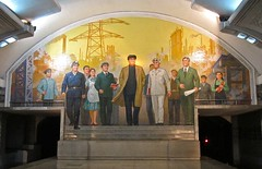"""The Great Leader Comrade Kim Il Sung Amo..."