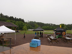 3rd Mt. Akagiyama Train Running Race