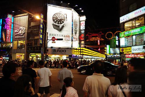 基隆廟口夜市入口。
