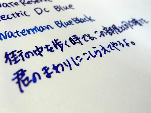 Private Reserve/Electric DC Blue