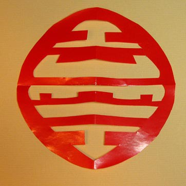 Chinese Key 001