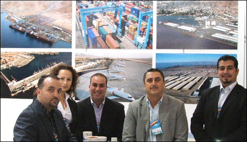 My friends from Aqaba