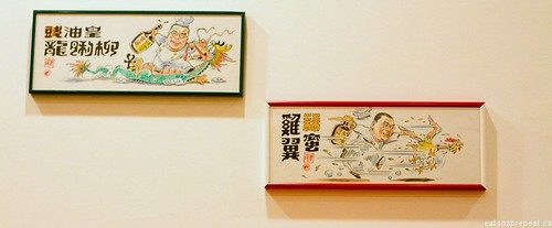 Poco Ocean 海富小館 - Caricatures of the Chef