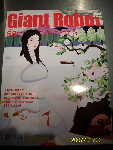 giant robot 58