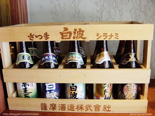 20090427台北杏子豬排67.jpg