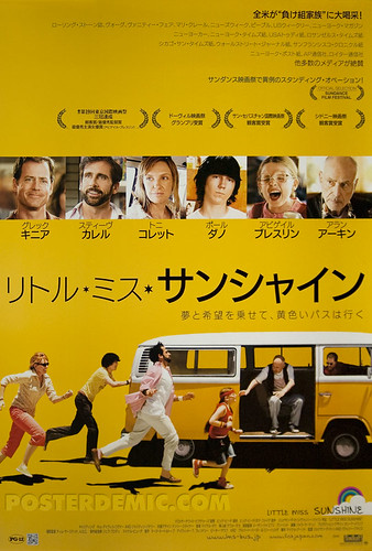 Little Miss Sunshine Japanese movie poster (B1 size)