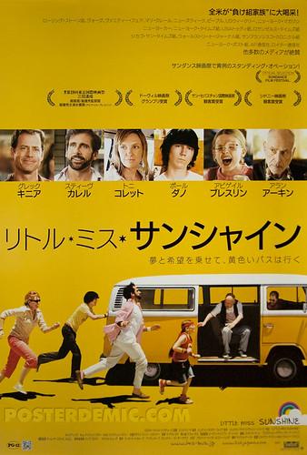 Little Miss Sunshine Japanese movie poster (B1 size)