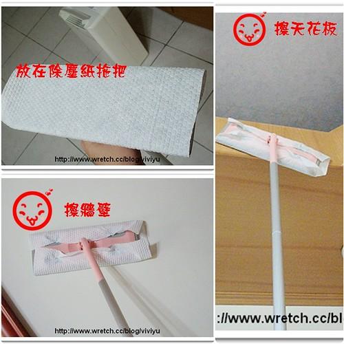 [用品]舒潔耐水洗家用紙巾~可重覆使用 @VIVIYU小世界
