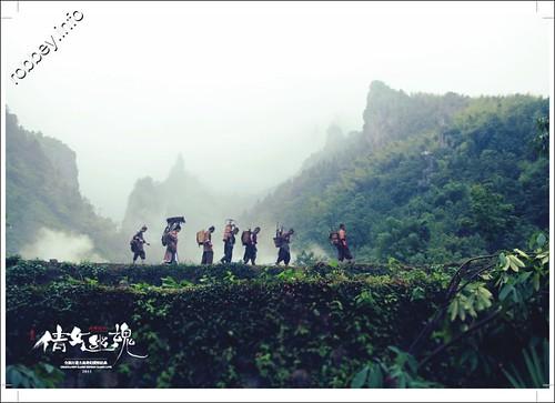 Robbey-ChineseGhostStory003