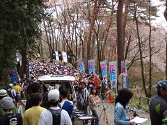 11th lafuma Ome-Takamizu Trail Run race