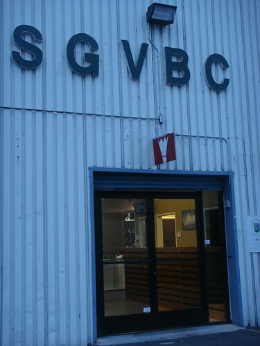 SGVBC