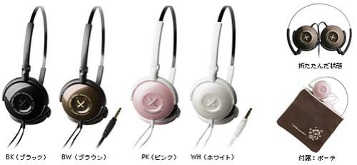 鐵三角輕量折疊式耳機 FW3