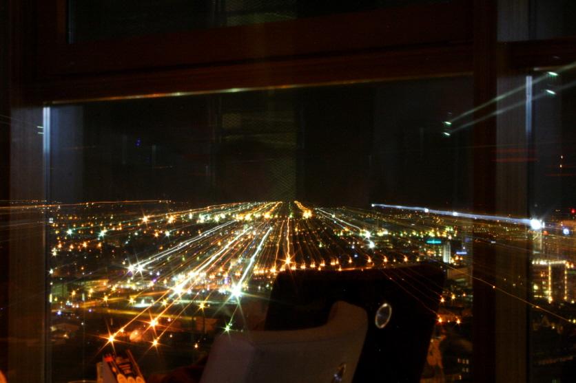 City skyline at night - (C) Elisah007 ;)