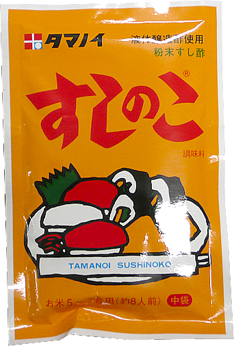 The package looks like this. It says Tamanoi Sushinoko