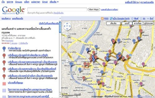 Bangkok Red Shirts gatherings map by Prachatai