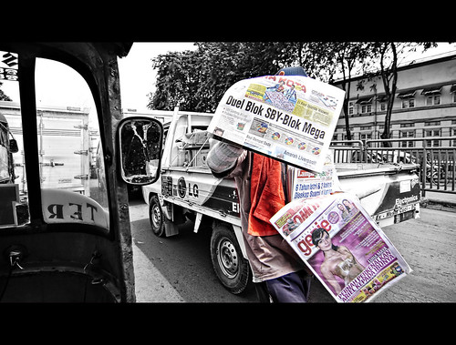koran! koran!