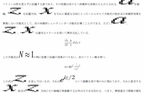 zoho-pdf1-crop