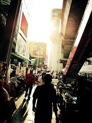 A Red Siam Square