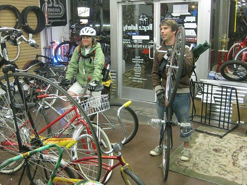 Movie Night at Bicycle Authority