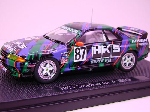 HKS R32