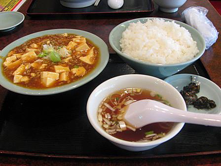 昼食~マーボー定食!
