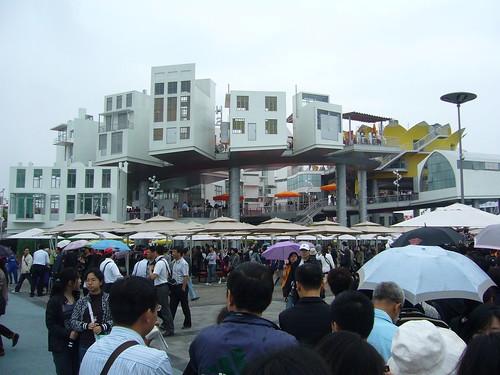 Shanghai Expo 2010