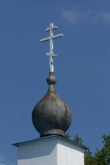 Onion Dome on the Russian Orthodox Church