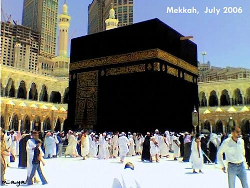 Ka'bah, Mekkah 2006