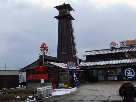 庄内観光物産館~外観