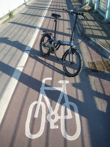 Dahon In The Cycle Lane