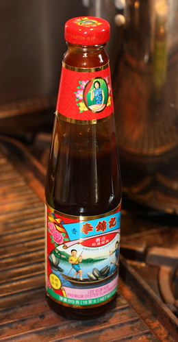 Lee Kum Kee Oyster Sauce by you.