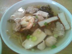 Kuching Kim Joo's mixed clear soup