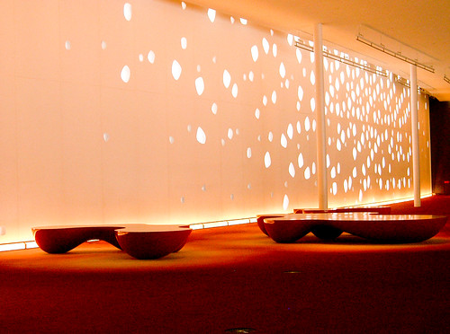 """Matsumoto Performing Arts Centre"""