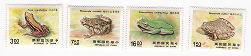 Frogs and Toads of Taiwan