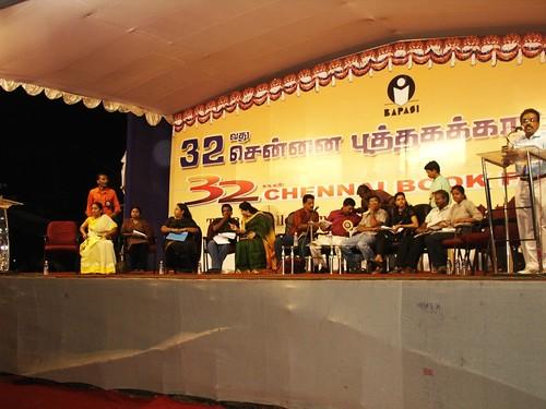 CBF 2009 Kaviyarangam