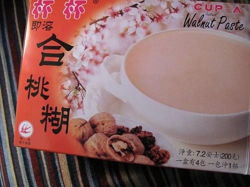 cup-a walnut paste