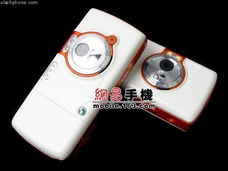 chinese_rebrand_13