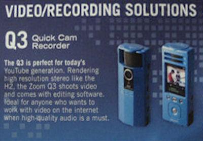 Samson Quick Cam Recorder