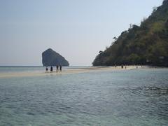 4 Islands tour 5 sandbar 1