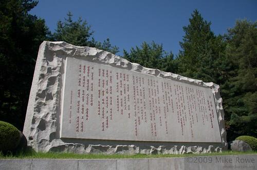 Bakyeon waterfall monument