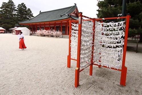 Heian-Jingu Shrine grounds