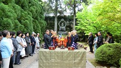 Omuro School of Ikebana Event
