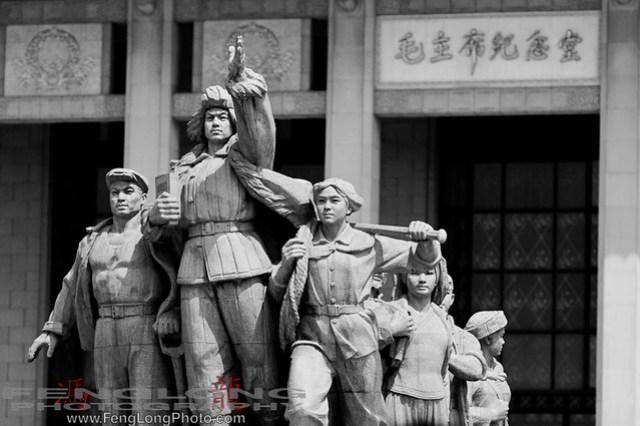 Tian An Men Square, Beijing, China