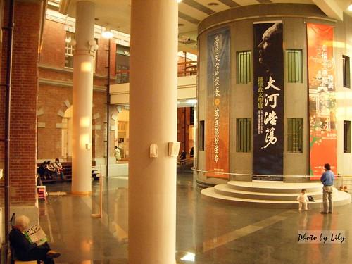 台灣文學館內部一景